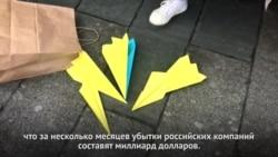 Блокировка Telegram: экономические последствия