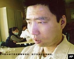 杨英在精神病院