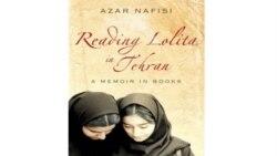 آذر نفیسی و کتاب مشهورش لولیتا خوانی در تهران