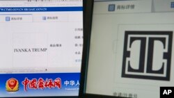 FILE - Computer screen shows the Ivanka Trump logo, right, and the website of the Chinese Trademark Office in Beijing, China, May 28, 2018.