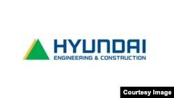 현대 건설 로고.