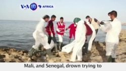 VOA60 Africa - Libya: 25 migrants from Cameroon, Sudan, Mali, and Senegal, drown trying to reach Europe