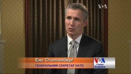 Генсек НАТО прокоментував чутки, що Обама його ігнорує. Відео
