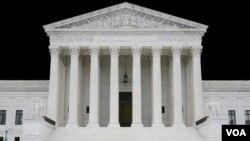 Edifício do SupremoTribunal dos EUA, Washington