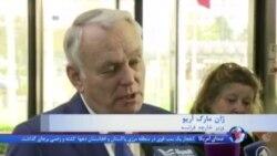 وزیر خارجه فرانسه: برای شکست داعش باید با اهداف آن جنگید