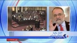 افغانستان مأمور اطلاعاتی پاکستان را مسئول حمله به پارلمان دانست