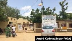 Un local d'un hôpital public de N'Djamena, le 27 juillet 2017. (VOA/André Kodmadjingar).