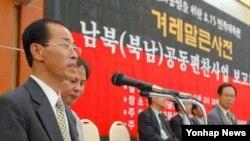 2005년 '겨레말 큰사전' 남북 공동편찬사업 보고회의에 참가한 남과북의 사회자들이 겨레말 큰사전 편찬위 회의의 개막을 알리고 있다. (자료사진)