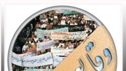 وقايع روز: علیرضا محجوب می گويد حداقل دستمزد باید براساس سبد هزينۀ كالاهای شاخص كارگری تعیین شود