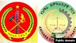 TPLF and ADP