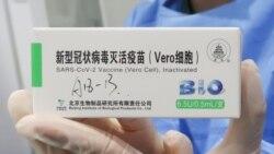 六個Covid-19高感染率國家中五個依賴中國疫苗