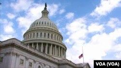 Vašingtonski Kapitol, sedište američkog Kongresa