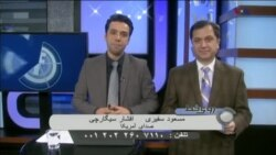 وضعیت فضای مجازی در ایران