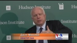 У майбутньому Росію чекають величезні проблеми - Маккейн. Відео