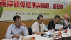 台湾前民进党主席:两岸领导人应该见面解决政治僵局