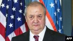 Toshkent Afg'oniston anjumaniga mezbonlik qiladi