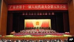 广东省十一届人大五次会议