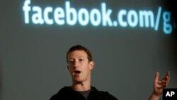臉書CEO扎克伯格(資料照片)