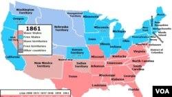 Vətəndaş Müharibəsi başlayan zaman ABŞ-ın xəritəsi – azad ştatlar mavi, quldarlığın olduğu ştatlar isə çəhrayı rəngdə əks olunur.