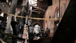 အီဂ်စ္ ခရစ္ယာန္ဘုရားေက်ာင္း ဗံုးခြဲ အတိုက္ခိုက္ခံရ