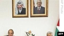 آمريکا به تلاش های خود برای موفقيت روند صلح خاورميانه ادامه خواهد داد