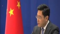 回應美國指責 中國發佈人權報告