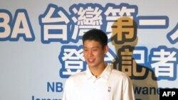 林书豪,NBA第一位美籍台裔球员