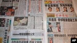 台湾报纸纷纷报道宇昌案
