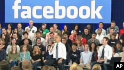 فیس بک کے ذریعے صدر اوباما کی عوامی رابطہ مہم