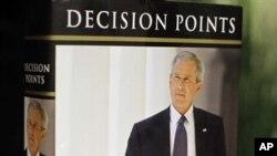 喬治布殊的回憶錄《決策時刻》(Decision Points)