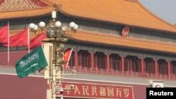 天安門前懸掛的中沙兩國國旗(2019年2月21日 路透社)