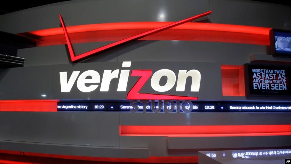 """""""Yahoo"""" do të blihet nga firma """"Verizon"""""""