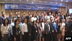 Hội nghị Toàn quốc về Lãnh đạo người Mỹ gốc Việt, Washington DC, 2/7/2011