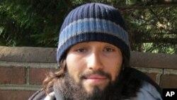 Undated U.S. Park Police image of Oscar Ortega-Hernandez, November 15, 2011.