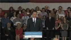 Romney Wins Illinois Republican Primary