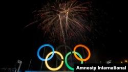 Biểu tượng thế vận hội thể thao Olympic Rio 2016.