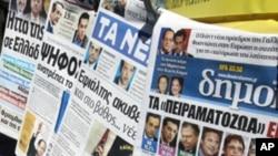 Báo chí Hy Lạp đưa tin về kết quả cuộc bầu cử tại trung tâm thủ đô Athens