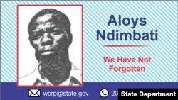 因參與1994年盧旺達種族滅絕而被通緝的盧旺達前市政府官員阿洛伊斯·恩迪姆巴蒂