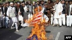 Протесты студентов в Афганистане