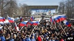 Организации прокремлевской молодежи