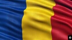 რუმინეთის დროშა