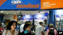 Venezuela cuenta con varios proveedores de internet , pero la estatal Cantv tiene el 60% del mercado.