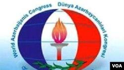 Dünya Azərbaycanlıları Konqresi_logo