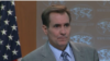 وزارت خارجه آمریکا: حضور ایران در عراق نباید وضعیت را دشوارتر کند