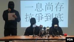 """民间记者会,6月30日举行主题为""""一息尚存,抗争到底""""的记者会。(美国之音徐凯鸣拍摄)"""
