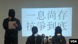 """民間記者會,6月30日舉行主題為""""一息尚存,抗爭到底""""的記者會。 (美國之音徐凱鳴拍攝)"""