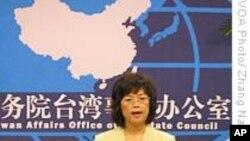 中国官员驳台湾政客指责