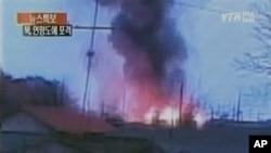 南韓電視畫面清楚見到延坪島被北韓炮火攻擊