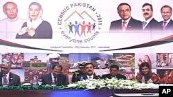 اسلام آباد میں منعقدہ تقریب میں وزیراعظم گیلانی نے بھی شرکت کی