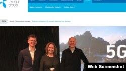 挪威5G建设放弃华为选择爱立信(挪威电信网站)